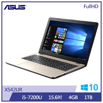 ASUS X542UR筆記型電腦(金)(X542UR-0031B7200U)