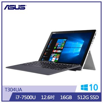 ASUS T304UA筆記型電腦(銀)(T304UA-0123B7500U)