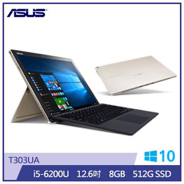 ASUS T303UA筆記型電腦(8G/512S)(T303UA-0053G6200U)