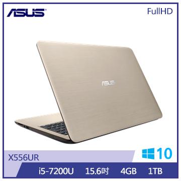 ASUS X556UR筆記型電腦(金)