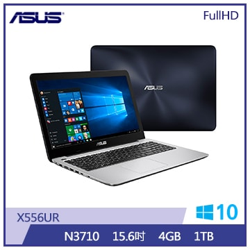 ASUS X556UR筆記型電腦(深藍) X556UR-0181B7200U