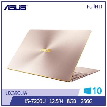 ASUS UX390UA筆記型電腦(i5/256S)(UX390UA-0101B7200U)