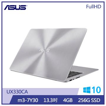 ASUS UX330CA筆記型電腦(金屬灰)