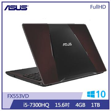 ASUS FX553VD筆記型電腦