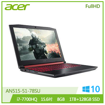 【福利品】ACER AN515 15.6吋笔电(i7-7700HQ/GTX 1050/8G)(AN515-51-78SU)
