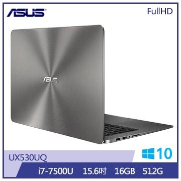 ASUS UX530UQ筆記型電腦(i7-7500U)(UX530UQ-0051A7500U)