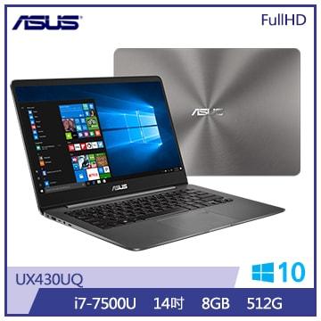 ASUS UX430UQ筆記型電腦(i7/石英灰)(UX430UQ-0021A7500U)