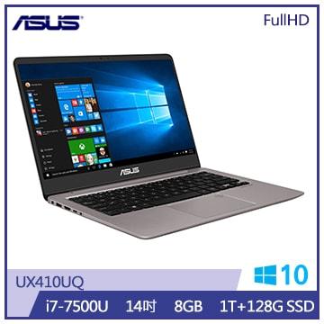 ASUS UX410UQ筆記型電腦(i7/石英灰)(UX410UQ-0091A7500U)