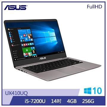 ASUS UX410UQ-石英灰 14吋笔电(i5-7200U/MX 940/4G/SSD)(UX410UQ-0051A7200U)