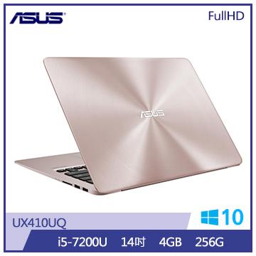 ASUS UX410UQ筆記型電腦(i5/玫瑰金)