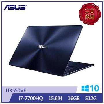 ASUS UX550VE筆記型電腦(UX550VE-0021A7700HQ)