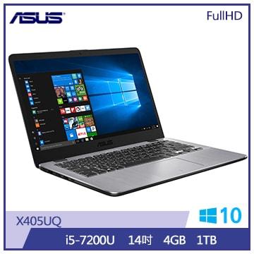 ASUS X405UQ-灰 14吋FHD混碟筆電(i5-7200U/MX 940/4G/1TB)