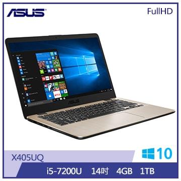 ASUS X405UQ-金 14吋笔电(i5-7200U/MX 940/4G/1TB)(X405UQ-0141C7200U)