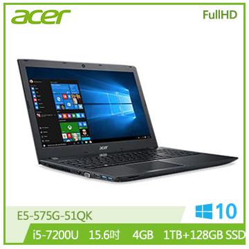 ACER E5-575G-51QK 筆記型電腦(黑)