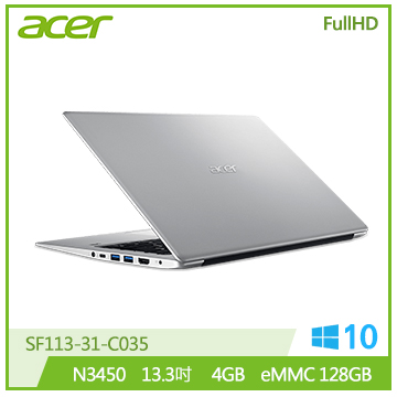 ACER SF113-銀 13.3吋筆電(N3450/4G/128G)(SF113-31-C035)