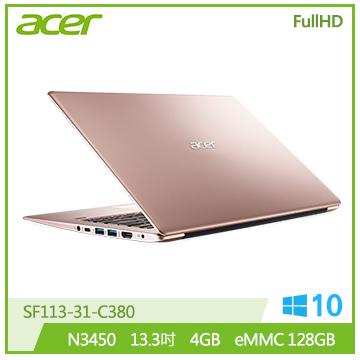 ACER SF113-粉 13.3吋FHD筆電(N3450/4G/128G)(SF113-31-C380)