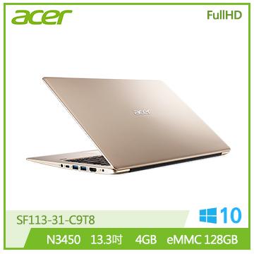 ACER SF113-金 13.3吋FHD筆電(N3450/4G/128G)(SF113-31-C9T8)