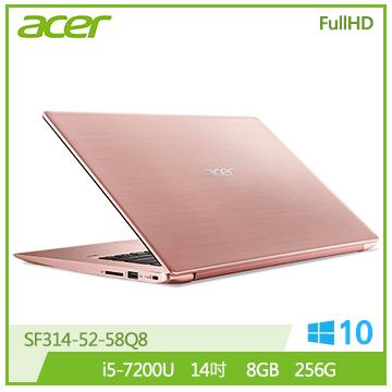 ACER SF314-粉 14吋FHD筆電(i5-7200U/HD 620/8G/SSD)