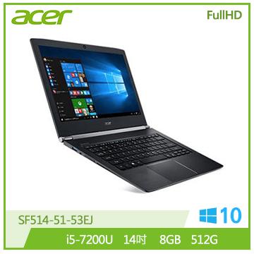 ACER SF514-51-53EJ 筆記型電腦(黑)