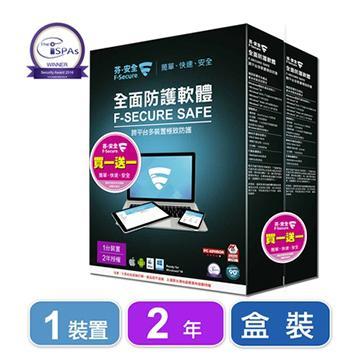 【2年1台】芬-安全 F-Secure 全面防護軟體