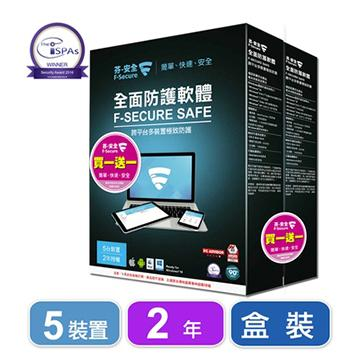 【2年5台】芬-安全 F-Secure 全面防護軟體