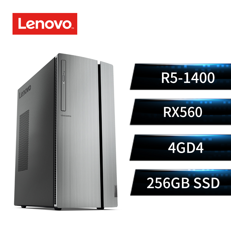 LENOVO IdeaCentre 720 Ryzen5 RX560 桌上型主机(IC 720_90H1001VTV)