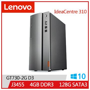 【福利品】LENOVO IdeaCentre 310 J3455 GT730 4G RAM 128SSD 桌上型主机(IC 310_90G60021TV)