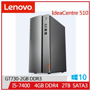 LENOVO IdeaCentre 510 i5-7400 GT730-2G 2TB-SATA3桌上型主機