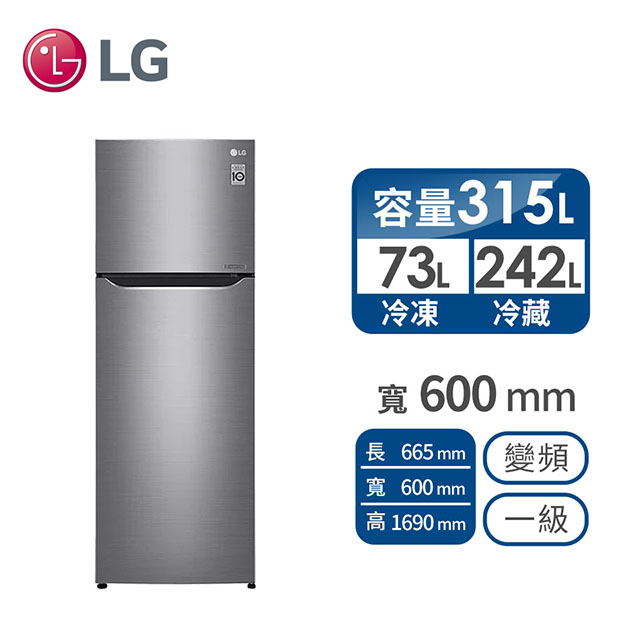 LG 315公升上下门变频冰箱