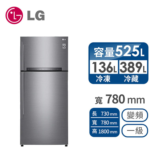 LG 525公升上下門變頻冰箱(GN-HL567SV)