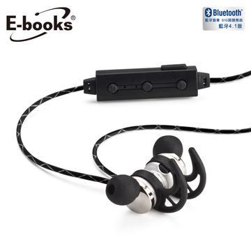 E-books S80 藍牙4.1魚鰭耳翼磁吸耳機
