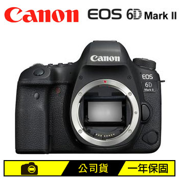 CANON EOS 6D II數位單眼相機(BODY) EOS 6D Mark II(BODY)