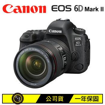 CANON EOS 6D II數位單眼相機(KIT)(6D Mark II KIT(24-105II))