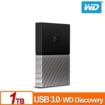 WD 2.5吋 1TB硬碟My Passport Ultra(黑銀)