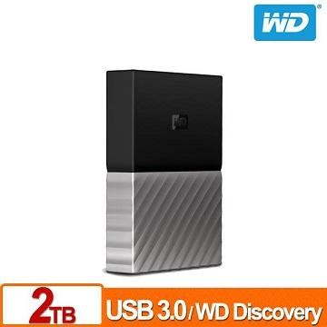 WD 2.5吋 2TB硬碟My Passport Ultra(黑銀)