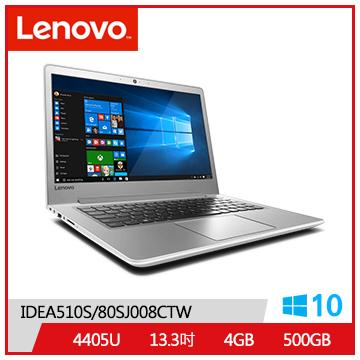 【全新福利品】LENOVO IdeaPad筆記型電腦
