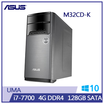 ASUS M32CD i7-7700 128G-SSD DDR4-4G桌機