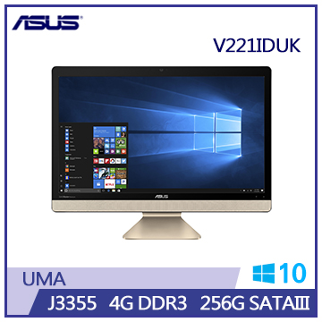 【22型】ASUS Vivo AiO V221IDUK J3355 桌上型電腦