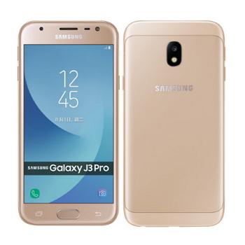 SAMSUNG Galaxy J3 Pro 金
