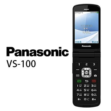 Panasonic VS-100 3G 折疊式御守機-黑