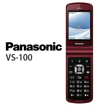 Panasonic VS-100 3G 折疊式御守機-紅