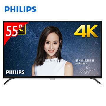 PHILIPS 55型4K LED低蓝光智慧显示器(含电视视讯盒)(55PUH6052/96(视178544))