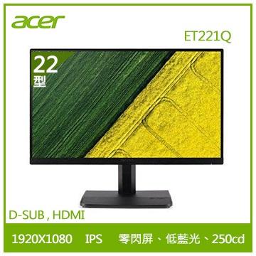 【22型】ACER ET221Q 無邊框IPS顯示器