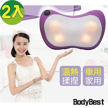 BodyBest 温热按摩枕2入(H68 颜色随机)