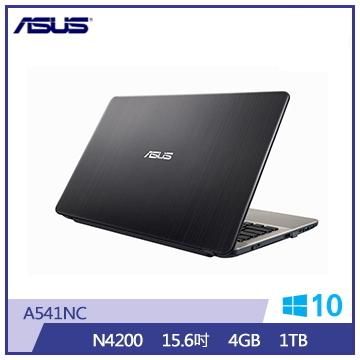 【福利品】ASUS A541NC 15.6吋筆電(N4200/NV810/4G/1TB)(A541NC-0061AN4200)