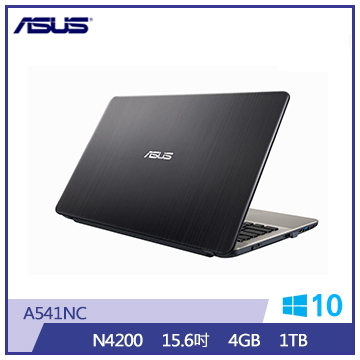 ASUS A541NC 15.6吋筆電(N4200/4G DDR3/1TB/Type C)