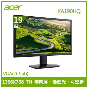 【19型】ACER KA190HQ 护眼TN显示器(KA190HQ)