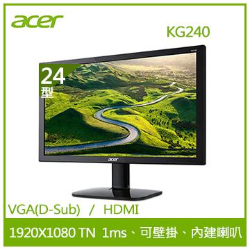 【24型】ACER KG240 1ms入門級遊戲TN顯示器