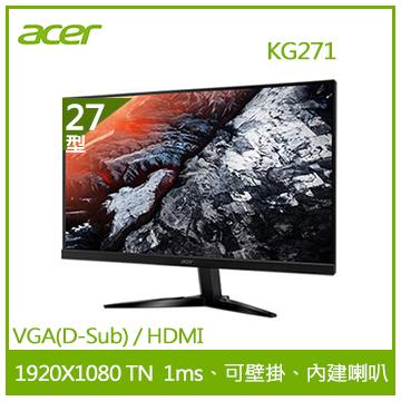 【27型】ACER KG271 入門級遊戲TN顯示器