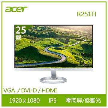 【福利品】【25型】ACER R251H IPS顯示器